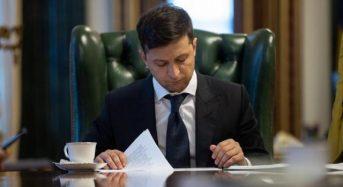Відкрито доступ до земельних кадастрів: Зеленський підписав закон