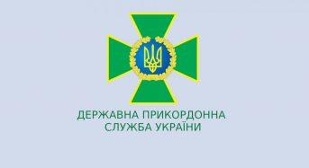 Окремий регіональний центр укомплектування Державної прикордонної служби України запрошує на службу за контрактом