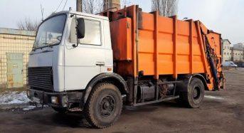 Повідомлення про намір здійснити коригування діючих тарифів на послуги з вивезення побутових відходів у місті Переяславі