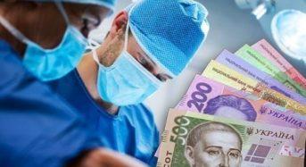 Чи виплатять переяславським медикам 300-відсоткову надбавку? Відповідає директорка ЦРЛ