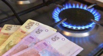 Рекордна сума боргу за доставку газу на Київщині ставить під загрозу безпеку газопостачання