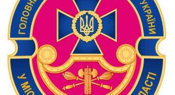У Києві викрито високопосадовця державного оборонного підприємства на розголошенні державної таємниці