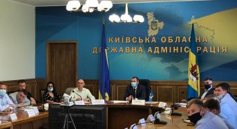 В КОДА обговорили принципи нового районування Київщини