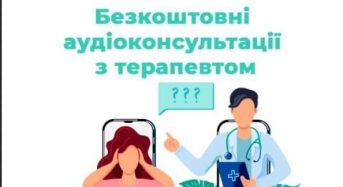 Київська ОДА уклала Меморандум про співпрацю з DOC.ua
