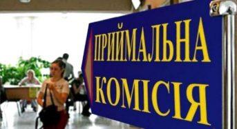 На  Київщині стартувала вступна кампанія-2020