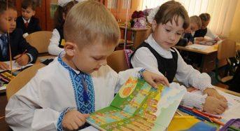 Першокласників у Переяславі значно побільшає. Школи готуються прийняти їх