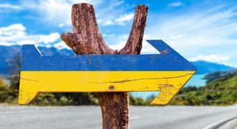Стартував Загальнодержавний туристичний проєкт #МандруйУкраїною