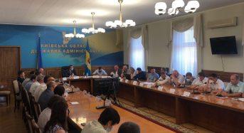 В КОДА обговорили нове районування з громадами Лівобережної Київщини
