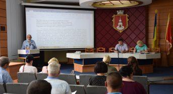 Відбулося чергове 19 засідання виконкому міської ради
