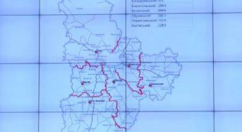 Київщину поділили на 6 районів – рішення Уряду