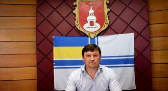 Привітання міського голови Переяслава Тараса Костіна з Днем Військово-Морських Сил України