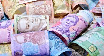 Дохід Державного бюджету зріс на 827 мільйонів гривень, – Олександр Загорський