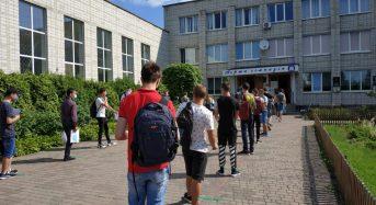 На Київщині ЗНО-2020 з фізики склали 856 учнів