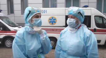 З початку дії Програми медичних гарантій НСЗУ виплатила спеціалізованим лікарням Київщини близько 485,6 млн грн