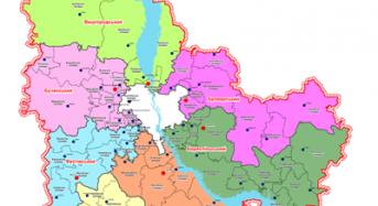 Новий адміністративно-територіальний устрій субрегіонального рівня Київської області