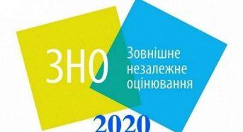 На Київщині відбулося ЗНО з біології. Основна сесія завершиться 17 липня тестом з хімії