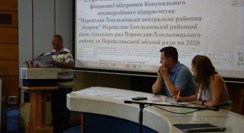 Депутати розглянули питання порядку денного позачергової 88 сесії