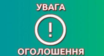 Сьогодні відбудеться он-лайн брифінг голови Київської обласної державної адміністрації Василя Володіна