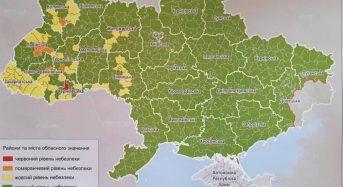 Держкомісія з ТЕБ та НС встановила нові рівні епіднебезпеки COVID-19: Київщина потрапила до «зеленої» зони