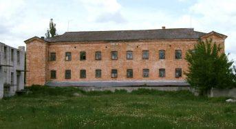 Переяслав ще має будівлі, що зберігають чимало таємниць