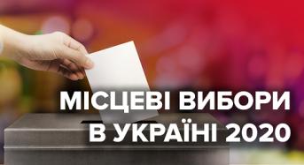 Визначено представників Переяславської міської територіальної виборчої комісії
