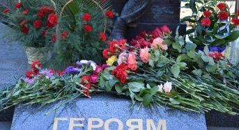 Відбувся мітинг-реквієм, присвячений Дню пам'яті захисників України