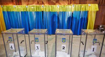 АМУ: перші вибори депутатів районних рад новоутворених районів можуть не відбутися