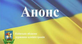 Сьогодні відбудеться он-лайн брифінг голови КОДА Василя Володіна щодо поточної ситуації із захворюванням на коронавірус в області