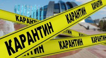 Київщина оновила епідемічне зонування: райони області увійшли до «помаранчевого» та «жовтого» рівнів епіднебезпеки