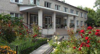 Переяслав-Хмельницький центр соціального захисту пенсіонерів та інвалідів змінив назву на Центр надання соціальних послуг та соціальної інтеграції