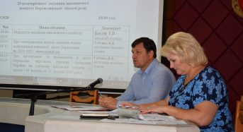 Члени виконкому затвердили мережу закладів освіти та оголосили черговий призов до лав ЗСУ
