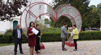 Відзначили людей, зусиллями яких відбувся День міста у новому форматі