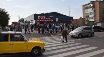 Відкриття магазину АТБ в Переяславі: перші сто покупців отримали подарунки (Фото)