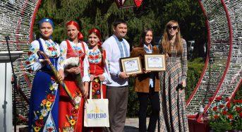 Під час урочистостей з нагоди Дня міста зареєстровано новий рекорд України