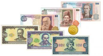 В Україні вийде з обігу ще одна монета