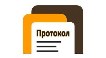 Протокол комісії з питань техногенно-екологічної безпеки та надзвичайних ситуацій
