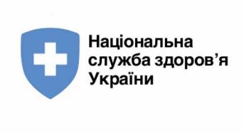 Відбувся онлайн-брифінг Національної cлужби здоров'я України