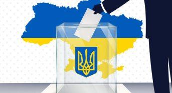 АМУ пропонує добірку: запитання та відповіді щодо організації та проведення місцевих виборів-2020