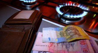 Жителі Київської області заборгували за розподіл газу понад 71 млн. гривень