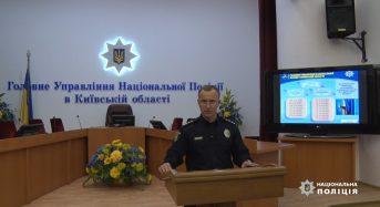 Поліція Київщини готова забезпечити повноцінне, прозоре, чесне і законне голосування громадян – Андрій Нєбитов