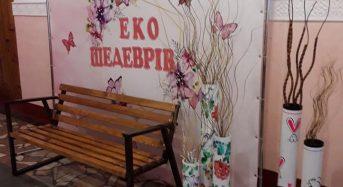 Як відзначали у Переяславській школі N3 Всесвітній День екологічного маркування