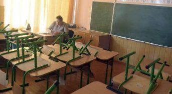 26 шкіл Київщини закрито на карантин повністю, ще 94 – частково