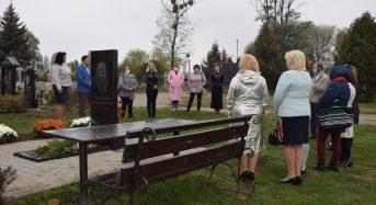 Вшанували пам'ять Сікорського Михайла Івановича з нагоди річниці Дня його народження