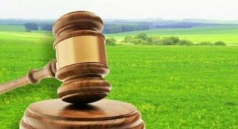 Інформація про проведення земельних торгів у формі аукціону з продажу права оренди земельної ділянки