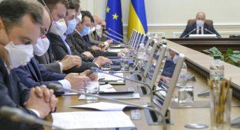 Режим надзвичайної ситуації продовжили в Україні до 31 грудня