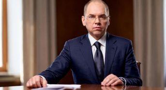 Максим Степанов: МОЗ закликає депутатів підтримати законопроєкт щодо введення штрафів за відсутність масок у громадських місцях