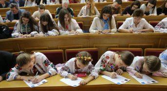 Всеукраїнський радіодиктант 2020: слухати онлайн