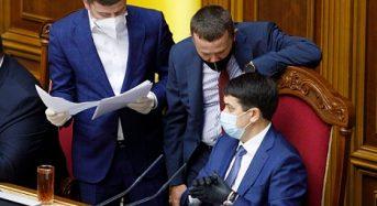 Депутати попередньо підтримали держбюджет на 2021 рік
