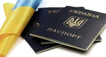 Українцям дозволили з 14 років змінювати по батькові