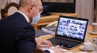 Прем'єр-міністр України провів онлайн нараду з АМУ з питань протидії поширенню COVID-19 та наповнення місцевих бюджетів